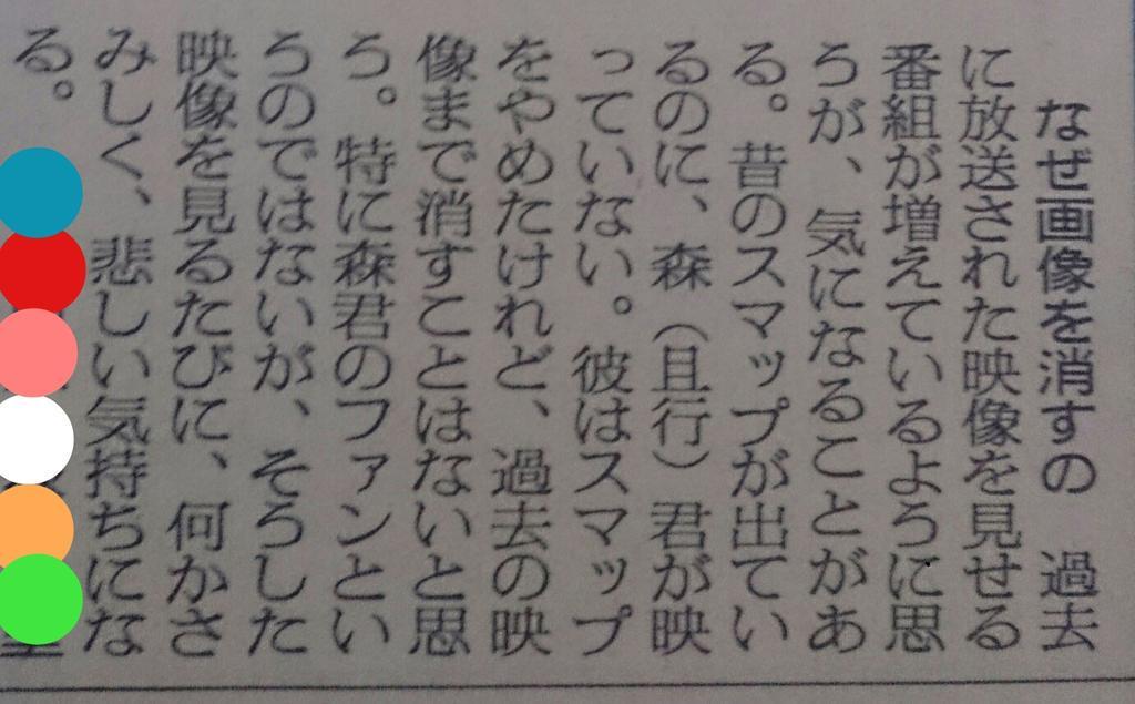 """まり📎宇津井くん on Twitter: """"..."""