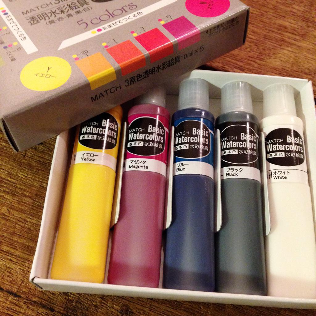 「まっちえのぐ」入荷しました。知る人ぞ知るこの絵具。びっくりするほど発色が良くて、混色しても彩度が落ちないんです。とある展示で発色の良さに驚いて画家本人に画材を聞いてしまいました。デザイナーおなじみの3原色+白+黒の5本セットと→ http://t.co/tEnmKjK474
