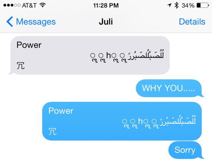 Apple offre temporanea e rapida correzione per bug SMS che puo' essere causa di un crash del vostro iPhone