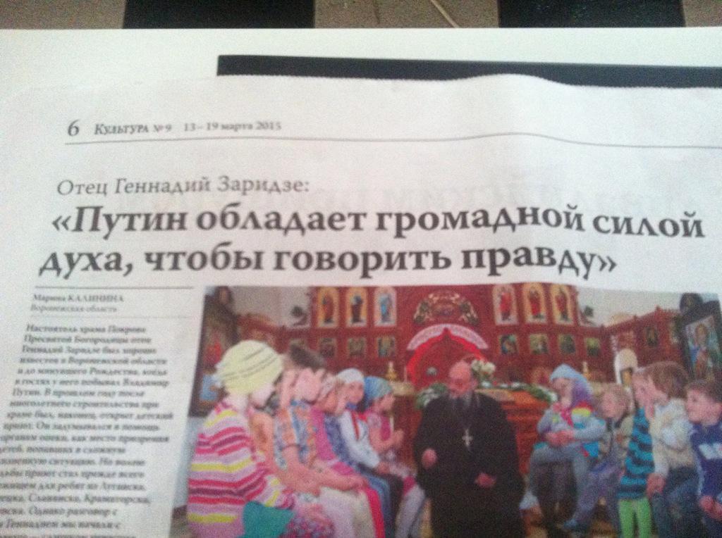 Путин будет наступать до тех пор, пока не встретит достойного сопротивления, - Байден - Цензор.НЕТ 6109