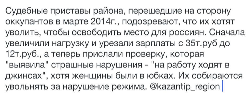 Регламентный Комитет Рады отложит рассмотрение вопроса по Клюеву, - Украинские новости - Цензор.НЕТ 3424