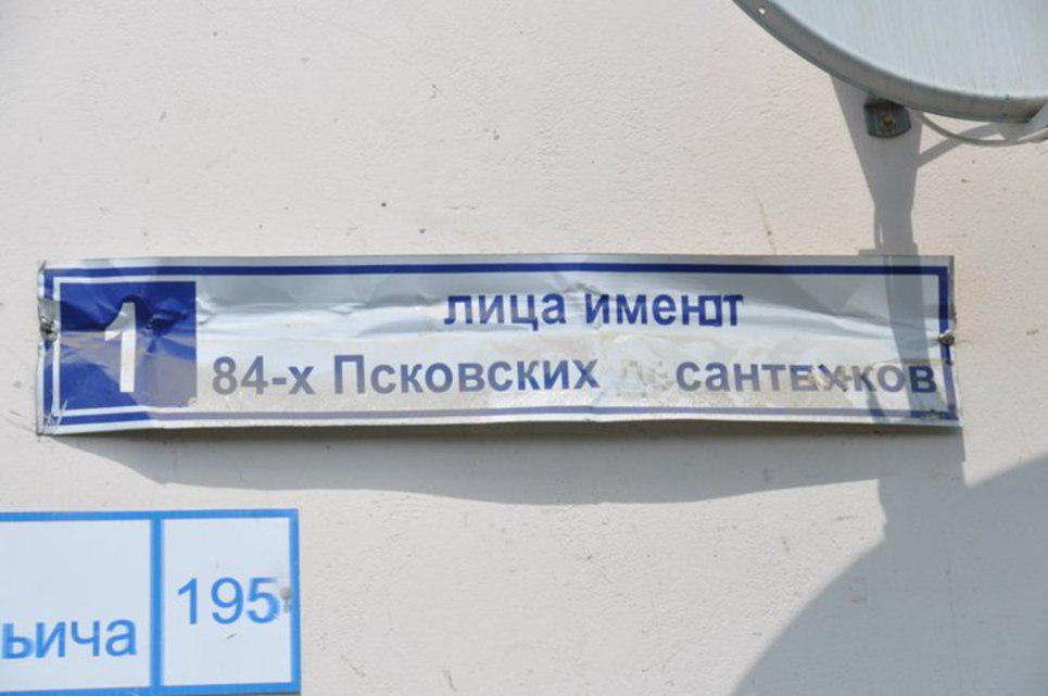 Регламентный Комитет Рады отложит рассмотрение вопроса по Клюеву, - Украинские новости - Цензор.НЕТ 3943