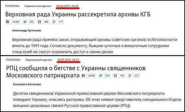 """""""Укроборонпром"""" сэкономил 130 млн грн, используя систему электронных закупок - Цензор.НЕТ 8549"""