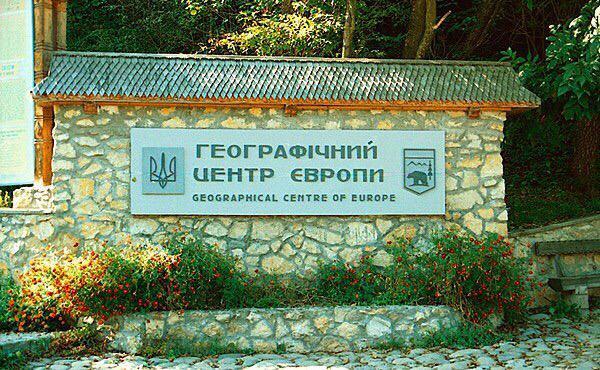 За состав Совета общественного контроля Национального антикоррупционного бюро будет повторное голосование, - Сытник - Цензор.НЕТ 3454