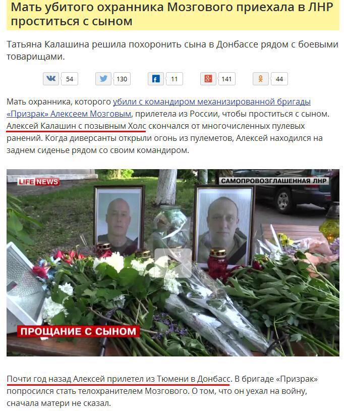 Ситуация на Донбассе остается напряженной на всех направлениях, - пресс-центр АТО - Цензор.НЕТ 4306