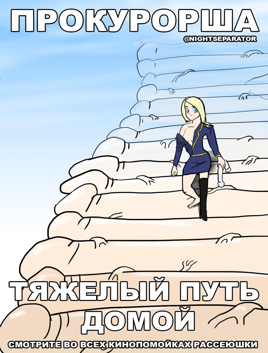 """Путинские марионетки в аннексированном Крыму завели дело на главу Меджлиса Чубарова: """"Мы его ждем"""" - Цензор.НЕТ 7972"""