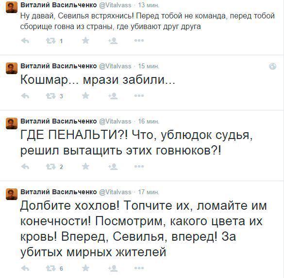 В Белой Церкви может появиться украинский Парк развлечений - Цензор.НЕТ 9994
