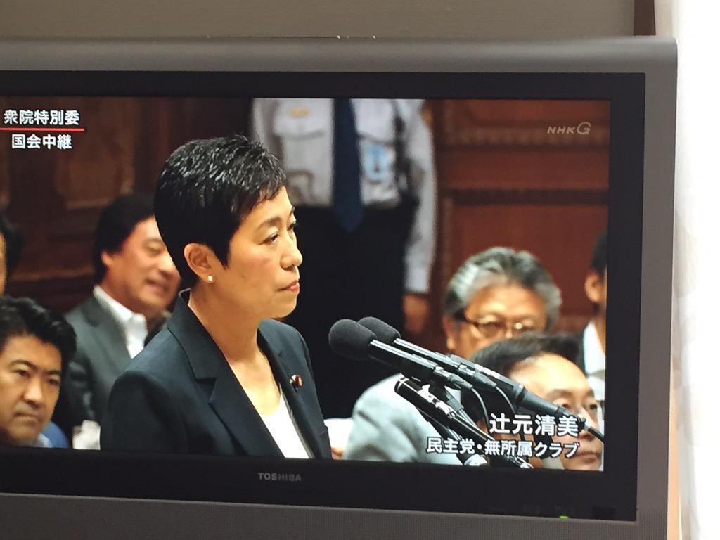 辻元議員の表情からは総理への怒りよりも総理の横暴な態度では冷静に命のかかった議論を責任を持ってできないという悲しみが感じられた。 http://t.co/apBpPgO3vy