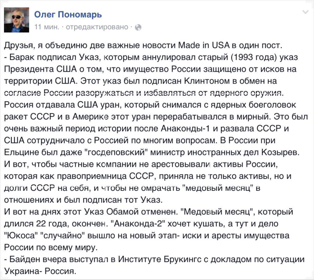 """НАТО удваивает военные силы на границах с Россией: """"Агрессия РФ несет угрозу не только для Украины, но и для ее соседей"""" - Цензор.НЕТ 6596"""