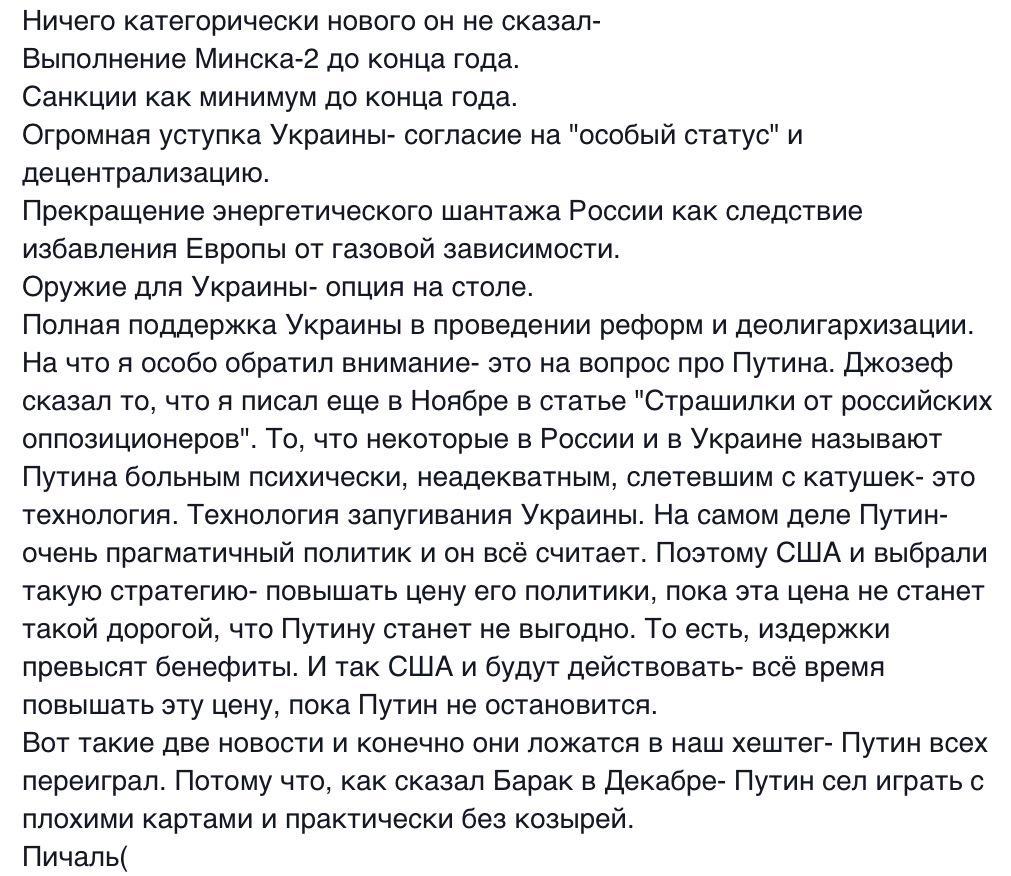 """НАТО удваивает военные силы на границах с Россией: """"Агрессия РФ несет угрозу не только для Украины, но и для ее соседей"""" - Цензор.НЕТ 5890"""