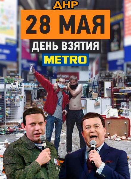 В Белой Церкви может появиться украинский Парк развлечений - Цензор.НЕТ 7465