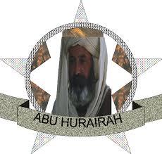 Kisah Abu Hurairah Sahabat Rasulullah Yang Berhati Lembut - AnekaNews.net