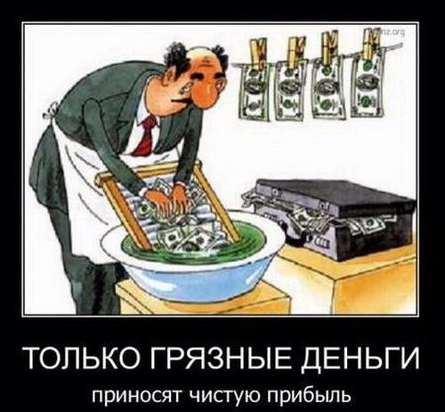 Генпрокуратура, СБУ и ГФС задержали в Днепропетровске налоговика за взятку в 2,2 млн грн - Цензор.НЕТ 9519