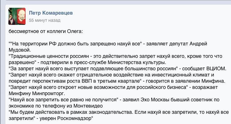 Россия делает все для возобновления боевых действий на территории Украины в удобный для нее момент, - Турчинов - Цензор.НЕТ 5960