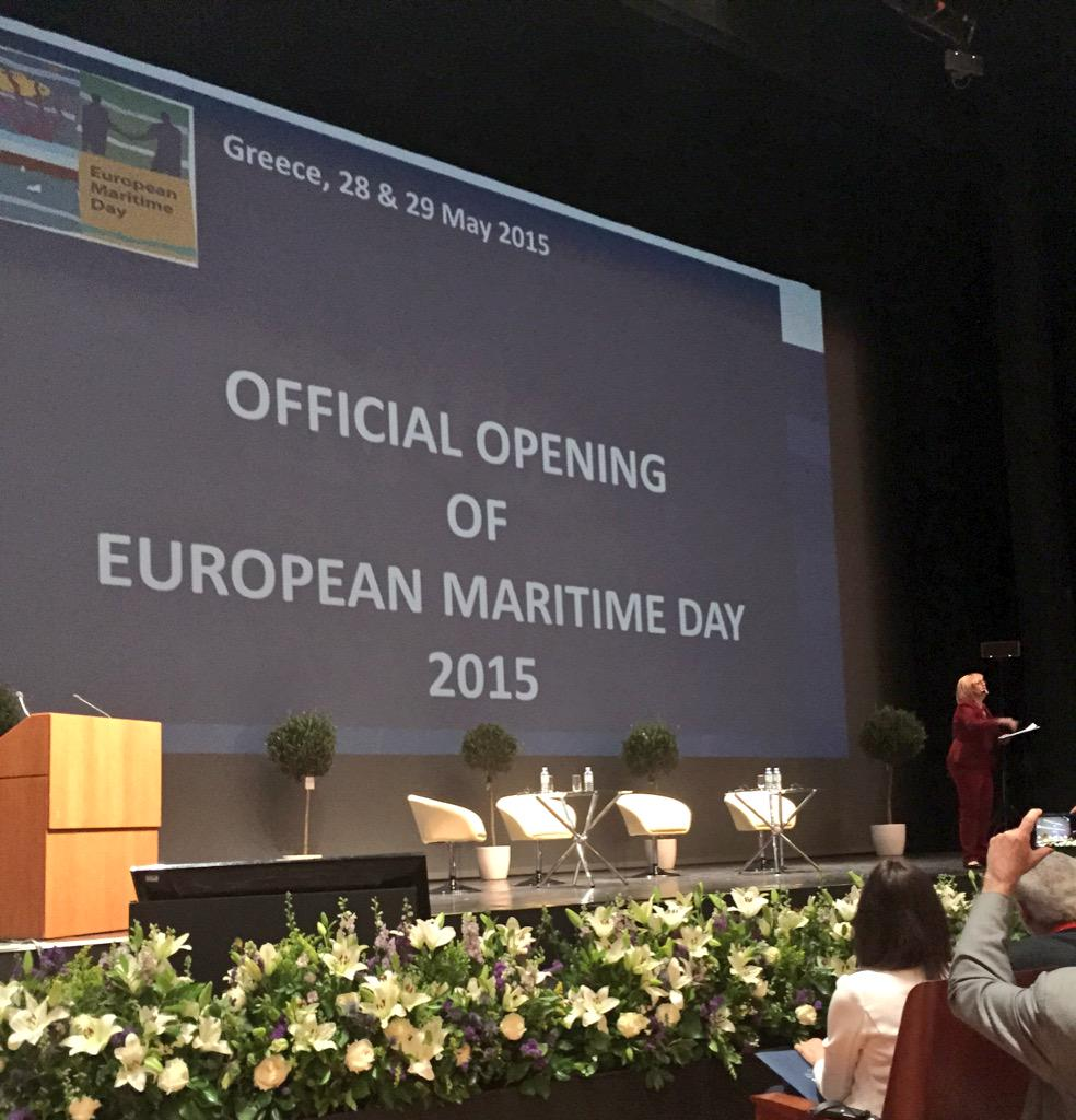 Thumbnail for #EMD2015 - European Maritime Day - Athens