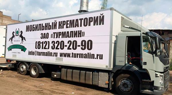 Левочкин не явился на допрос по делу об убийстве Калашникова, - МВД - Цензор.НЕТ 3055
