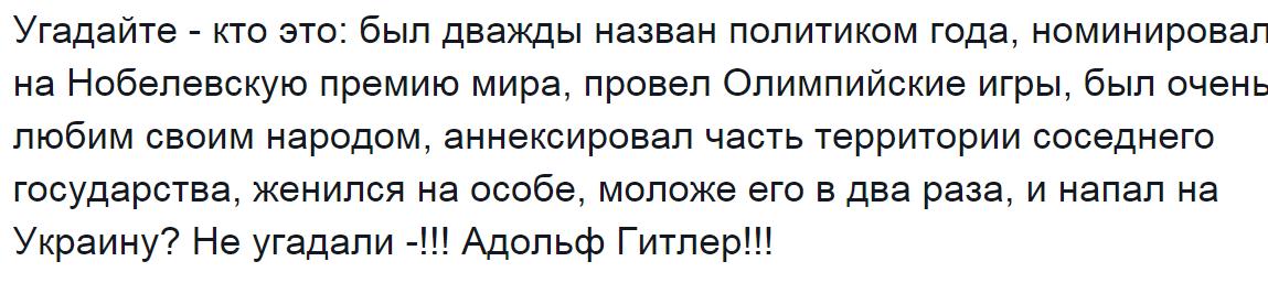 """В Кремле уверяют, что указ о гостайне по потерям военных в мирное время """"не связан с Украиной"""" - Цензор.НЕТ 6944"""