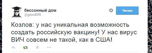 Президент, депутаты и правительство проваливают запуск антикоррупционного Нацагенства, - Transparency International Украина - Цензор.НЕТ 4144