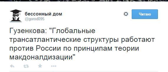 Президент, депутаты и правительство проваливают запуск антикоррупционного Нацагенства, - Transparency International Украина - Цензор.НЕТ 8872