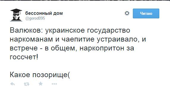Президент, депутаты и правительство проваливают запуск антикоррупционного Нацагенства, - Transparency International Украина - Цензор.НЕТ 1509