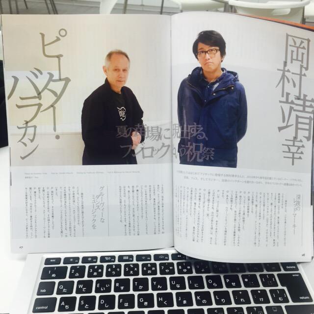 岡村靖幸✖️ピーター•バラカン、まさかの対談!!6/2 夜8時 InterFMにてオンエアします。 http://t.co/Jpi1oTLcQb
