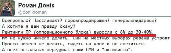 США не снимут санкции с России за оккупацию Крыма, независимо от действий РФ на Донбассе, - Пайетт - Цензор.НЕТ 1513
