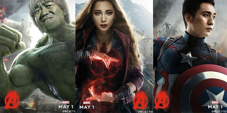What Marvel's Avengers Would Look If They Were Chinese http://t.co/iTN2CjJkex http://t.co/cUZMVFXWHv