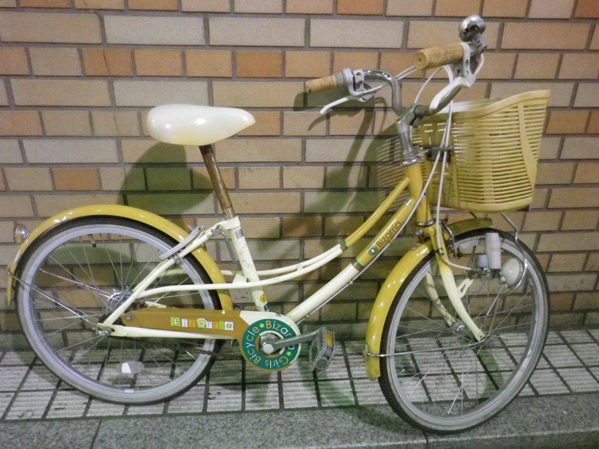 自転車に「ゆうやみ ちゃん」。小学三年生のネーミング・センスじゃない。紫式部みたいよ。