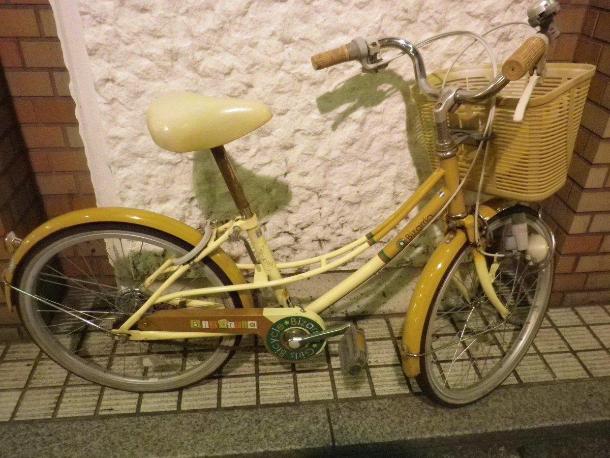 撤去されてしまいました。愛機・自転車「ゆうやみちゃん」。