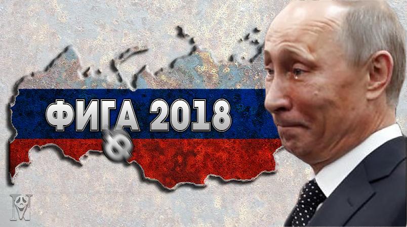 """Генпрокурор США: """"Восемь обвиняемых по делу о коррупции в ФИФА признали свою вину"""" - Цензор.НЕТ 7759"""