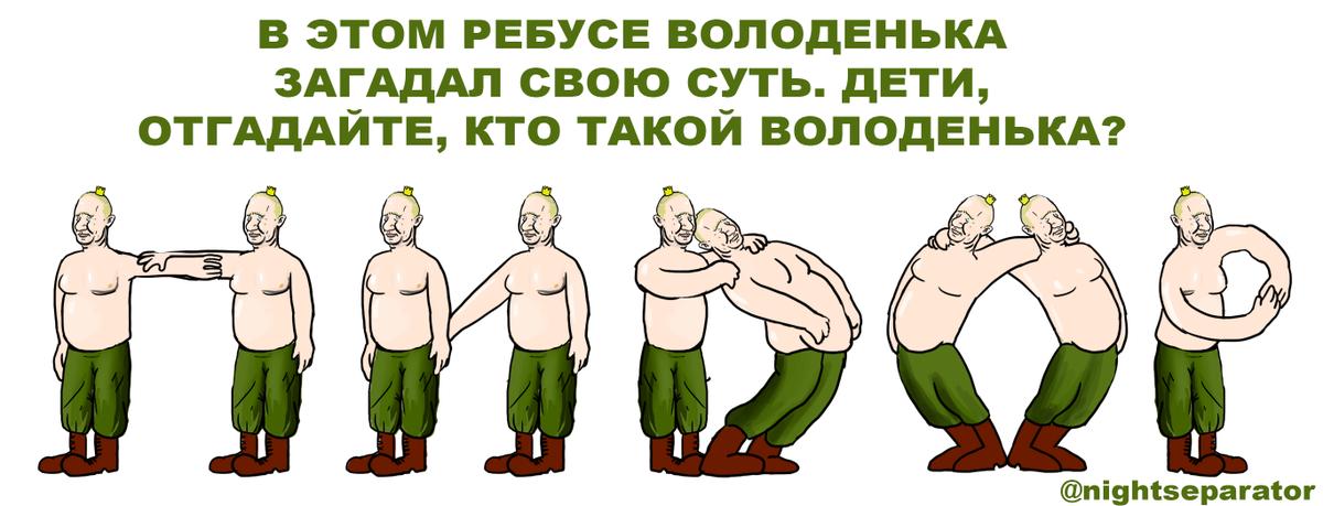 """Путинские марионетки в аннексированном Крыму завели дело на главу Меджлиса Чубарова: """"Мы его ждем"""" - Цензор.НЕТ 1123"""