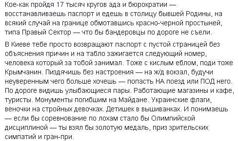 Украина может потребовать ареста российской собственности за рубежом, - замглавы Минюста - Цензор.НЕТ 1568