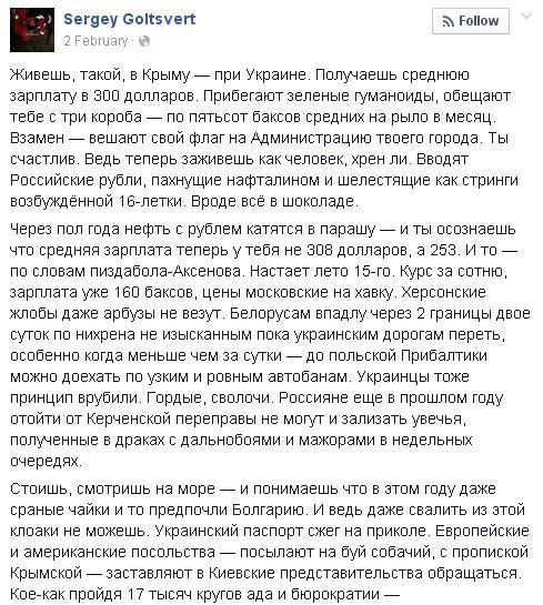 Украина может потребовать ареста российской собственности за рубежом, - замглавы Минюста - Цензор.НЕТ 8532