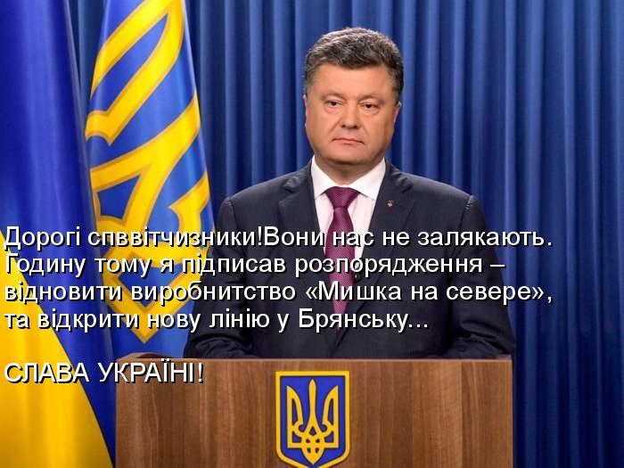 Введение военного положения необходимо и целесообразно только на части территории Украины, - Минобороны - Цензор.НЕТ 5310