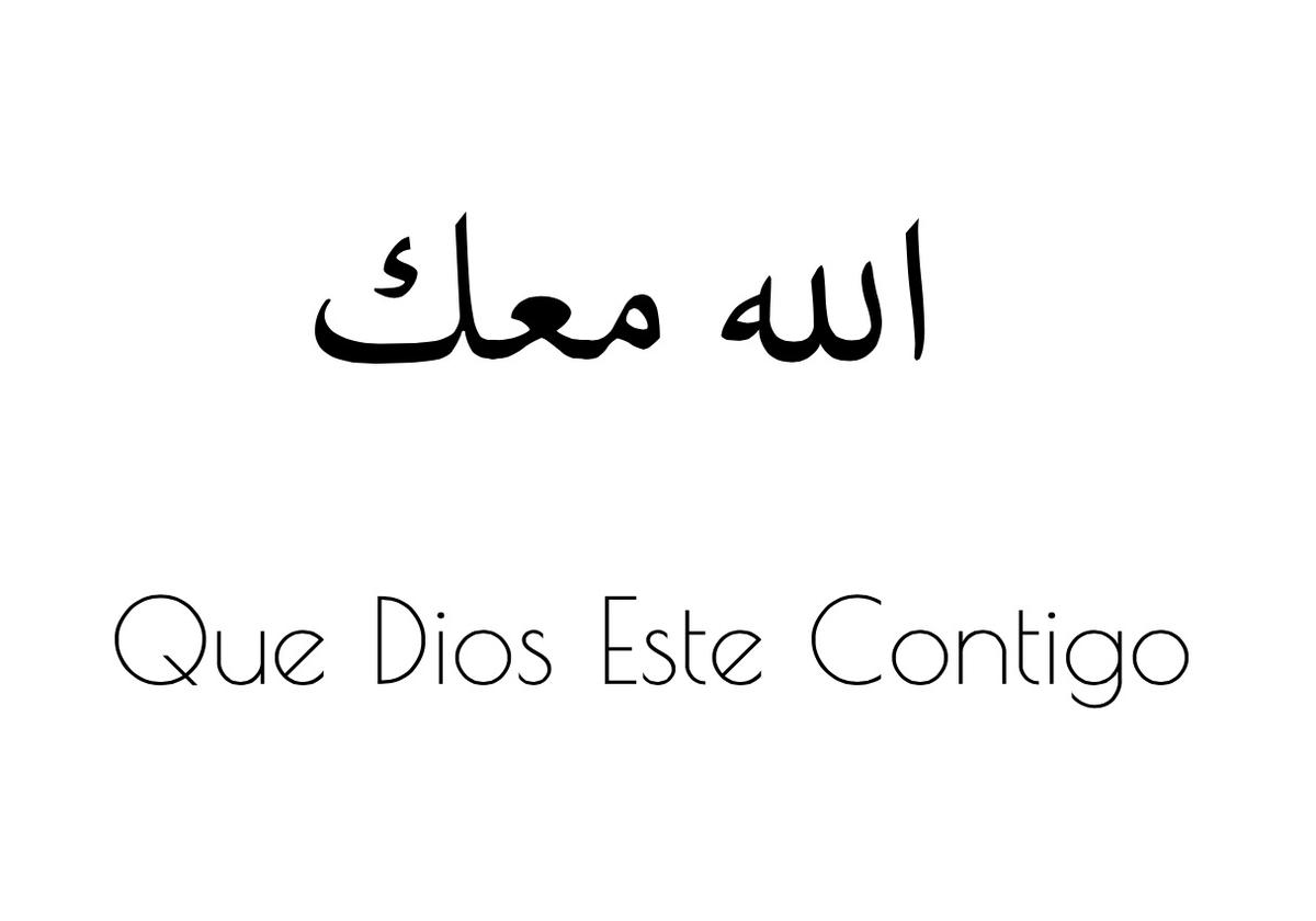 Mohamed Alaa в твиттере Allah Maak Significa Que Dios