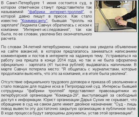Transparency International Украина: Четырех членов конкурсной комиссии Нацагентства по противодействию коррупции нужно переизбрать. Это явный сговор! - Цензор.НЕТ 8248