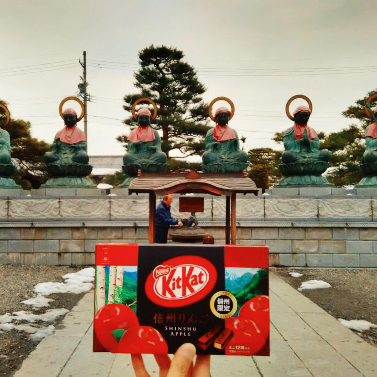KITKAT on Twitter: \