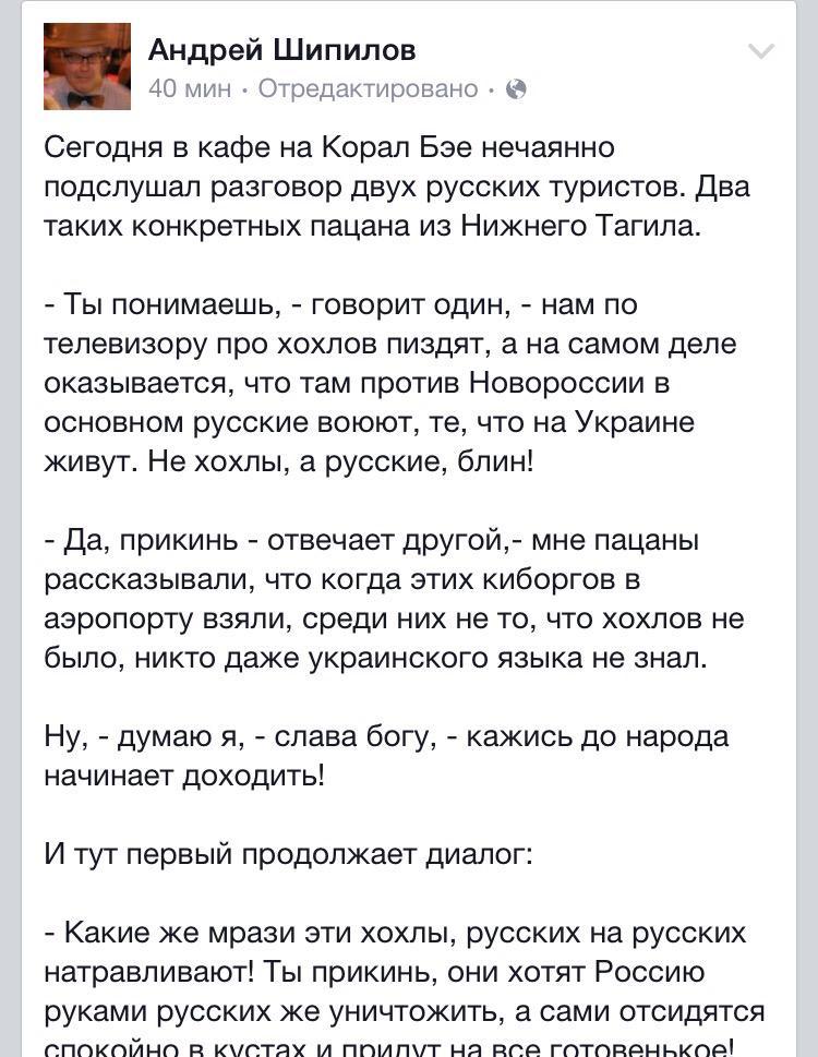 В результате атаки на Марьинку погибло три мирных жителя, - МВД - Цензор.НЕТ 7202