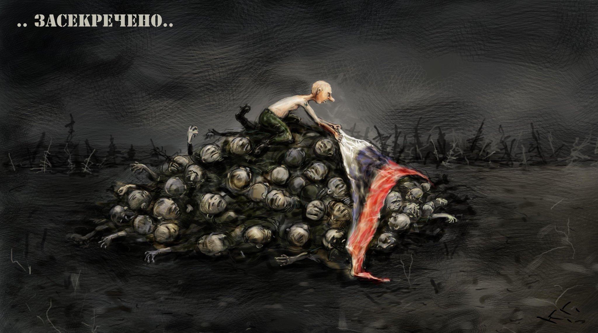 """Указ Путина о засекречивании военных потерь в мирное время делает армию неуязвимой для критики, - """"Frankfurter Allgemeine Zeitung"""" - Цензор.НЕТ 7254"""