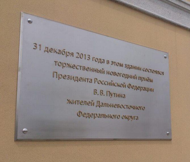 Одесские правоохранители расследуют более 30 дел о терроризме, диверсиях и госизмене, - прокуратура - Цензор.НЕТ 9325