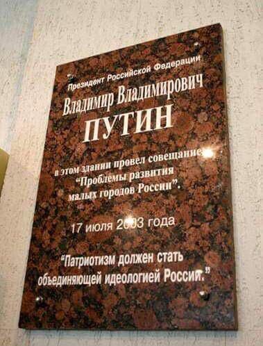 Одесские правоохранители расследуют более 30 дел о терроризме, диверсиях и госизмене, - прокуратура - Цензор.НЕТ 8478