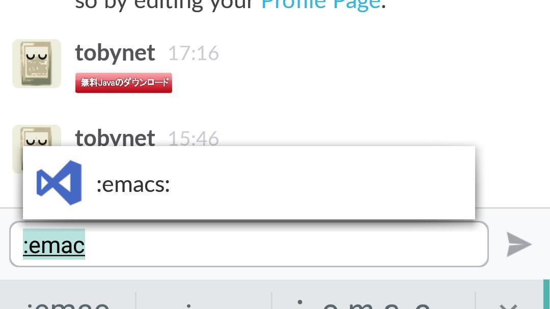 Slack のカスタムEmoji で :emacs: や :vim:と書いたら VisualStudio が出るようにした。 平和になることを祈りたい。 http://t.co/FjbhFX3h4R