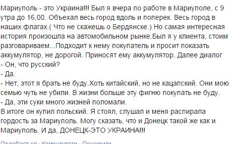 СБУ задержала диверсанта, который готовил теракт в Киеве - Цензор.НЕТ 2890