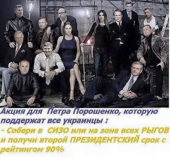 Порошенко назначил режиссеру Сенцову государственную стипендию - Цензор.НЕТ 5829