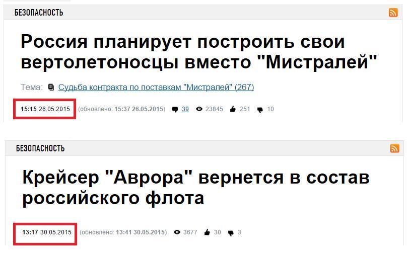 СБУ задержала диверсанта, который готовил теракт в Киеве - Цензор.НЕТ 6363