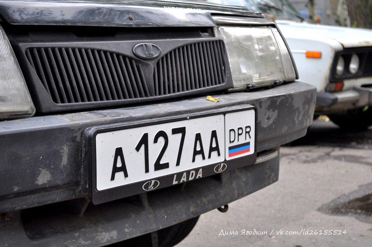 СБУ задержала диверсанта, который готовил теракт в Киеве - Цензор.НЕТ 9078