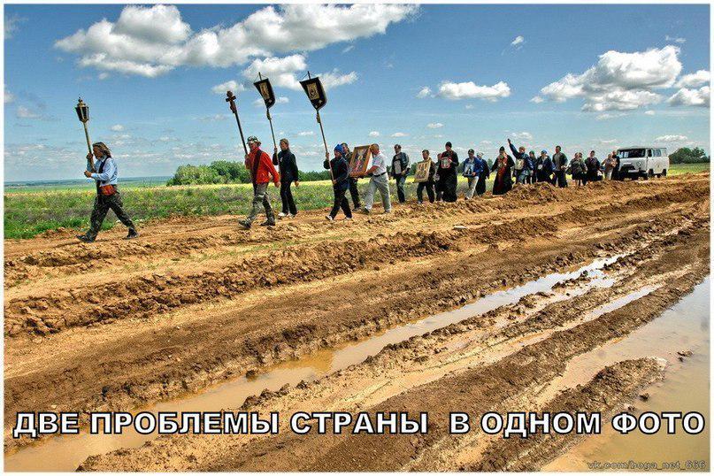 Глава Минздрава Квиташвили рассказал, сколько у него паспортов - Цензор.НЕТ 9943