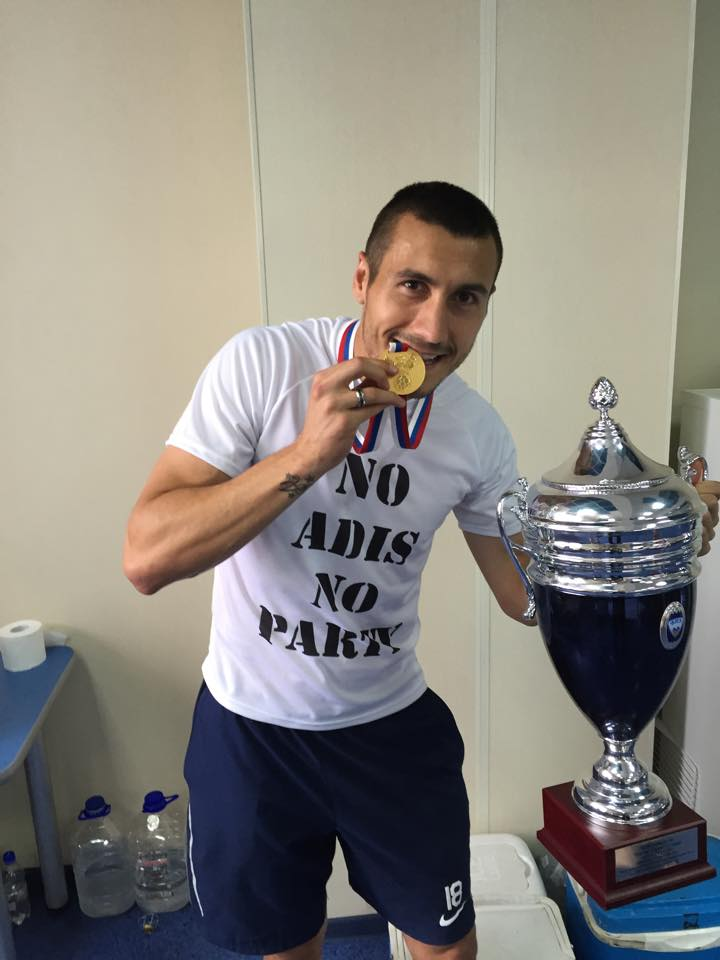 Jahovic with the trophy and medal