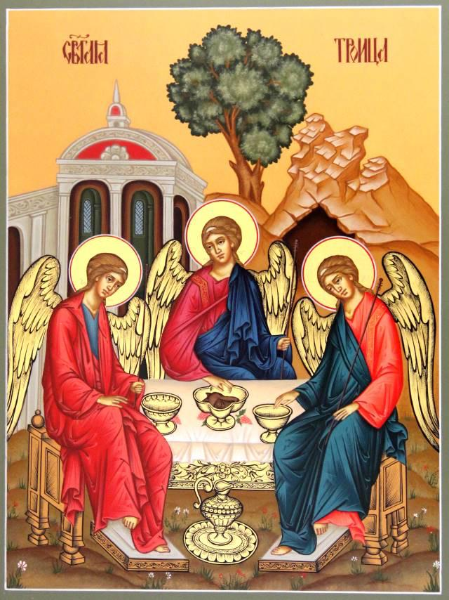 Троица святая картинки