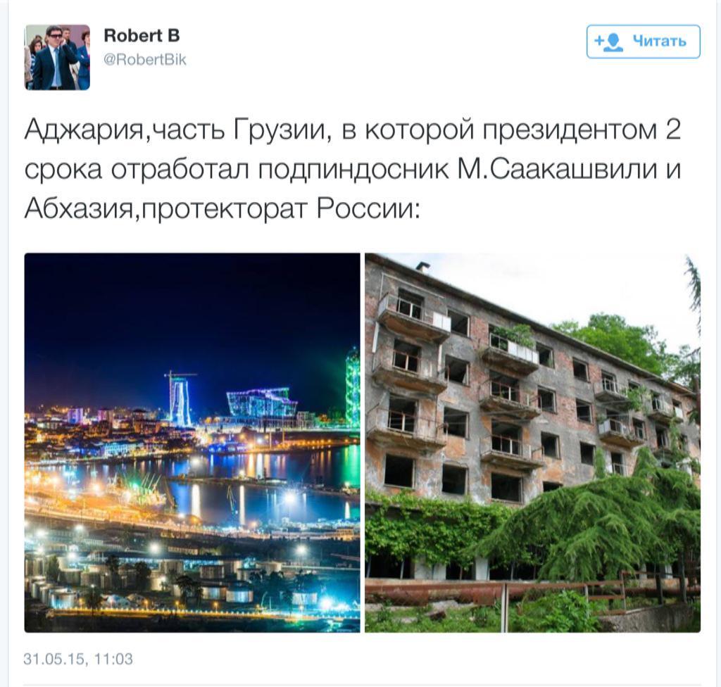"""""""Проект Новороссия"""": деньги на зарплату шахтерам закончились, все они будут уволены, - АП - Цензор.НЕТ 159"""